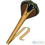 Kobra Sárkányrepülő (Günther, 1154G)