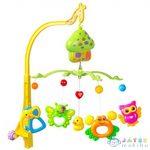 Állatos Kiságyforgó (Magic Toys, MKL083120)