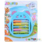 Egeres Műanyag Abakusz (Magic Toys, MKK377727)