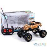 Rc Max Offroad Távirányítós Autó 1/18 (Magic Toys, MKK569121)