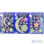 Sötétben Világító Csillagok Háromféle Változatban (Magic Toys, MKK277575)