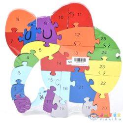 Számos Fa Oktató Elefánt Puzzle (Magic Toys, MKL089978)