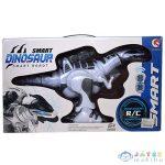 Távirányítós Robot Dinoszaurusz Fénnyel És Hanggal (Magic Toys, MKL525641)