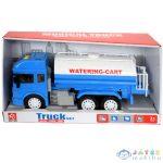 Víz-Szállító Kamion Fényekkel És Hanggal (Magic Toys, MKK132522)