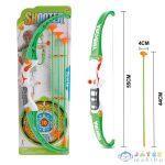 Zöld Tapadókorongos Íjász Szett Vesszővel 55Cm (Magic Toys, MKL447566)