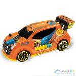 Hot Wheels Fast 4Wd Távirányítós Autó 1/24 Narancssárga - Mondo Motors (Mondo Toys, 63310/S)