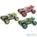 Hot Wheels Rc Rock Monster Távirányítós Autó 1/24 - Mondo Motors (Mondo Toys, 63339)