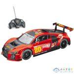 Rc Hot Wheels Audi R8 1:14 Távírányítós Autó - Mondo Motors (Mondo Toys, 63487)