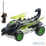 Rc Hot Wheels Dragon Blaster Távirányítós Autó 1/24 - Mondo Motors (Mondo Toys, 63503)
