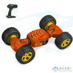 Rc Hot Wheels Power Snake Távirányítós Autó 2,4 Ghz - Mondo Motors (Mondo Toys, 63583)